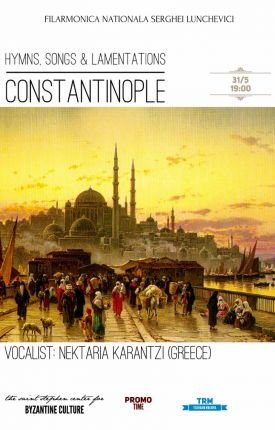 Read more about the article CONSTANTINOPLE | a cappella Hymns, Songs and Lamentations | Vocalist: Nektaria Karantzi