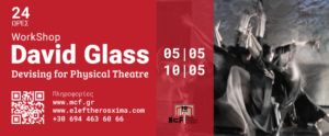 Read more about the article Workshops David Glass Devising for Physical Theatre