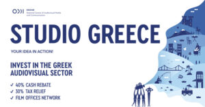STUDIO GREECE EKOME