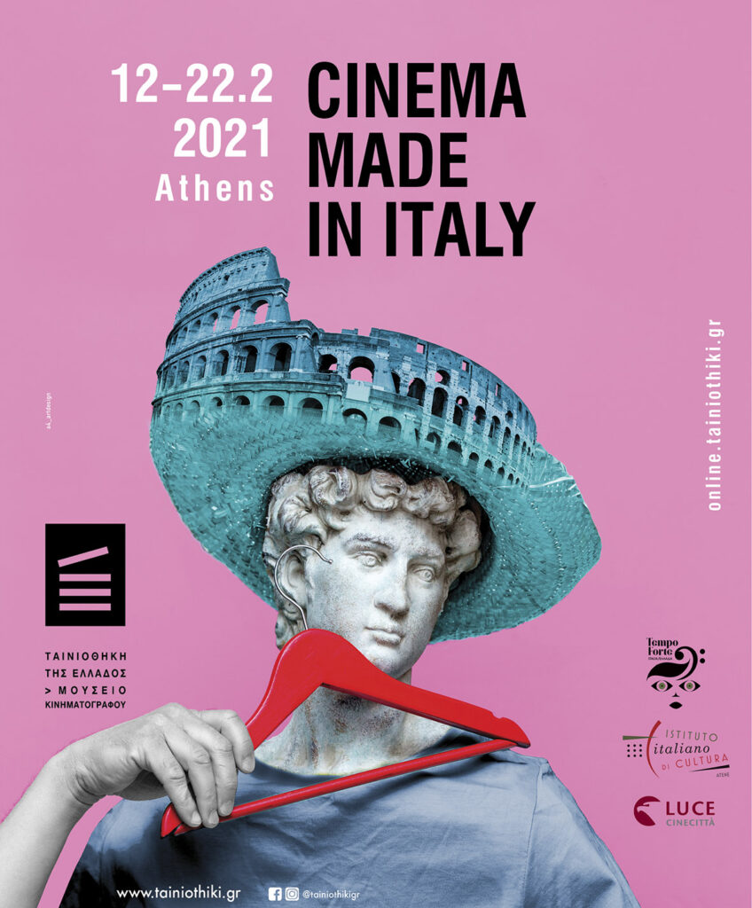 1o Φεστιβάλ Ιταλικού Κινηματογράφου