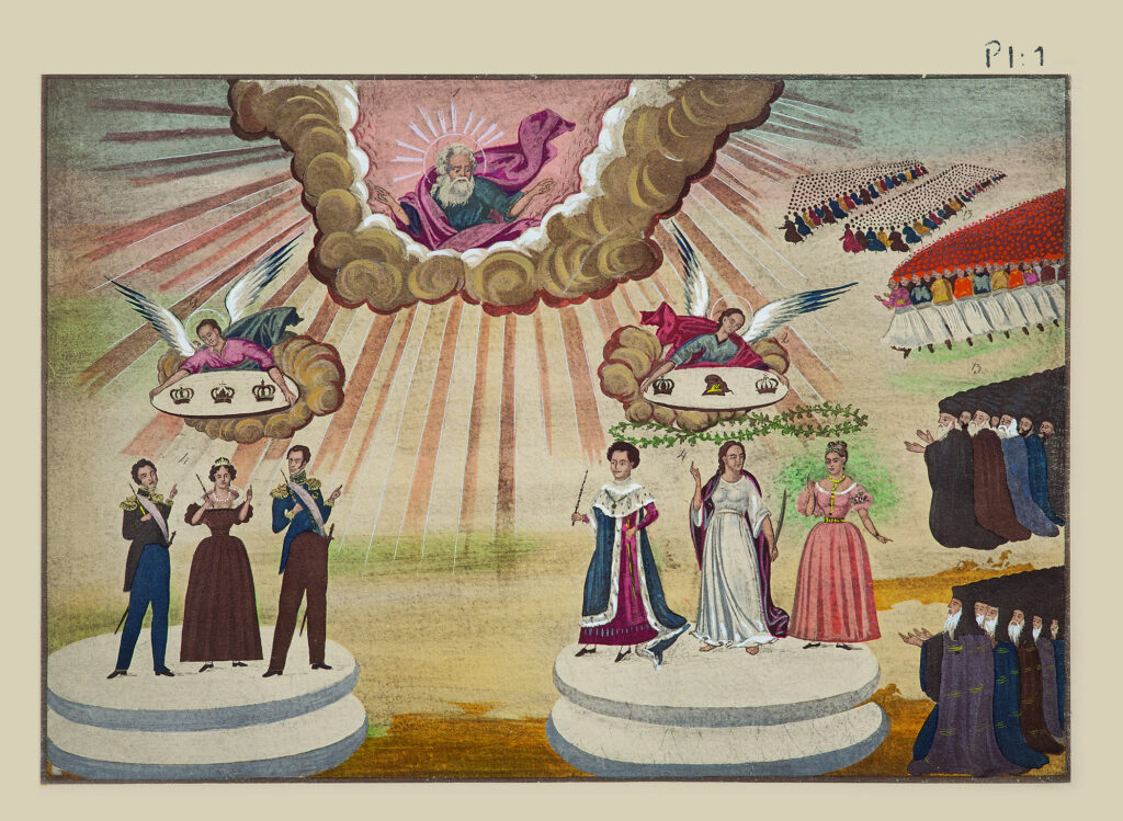 Read more about the article Απεικονίσεις  Αναπαραστάσεις του ελληνόφωνου κόσμου από τον 18ο στον 21ο αιώνα