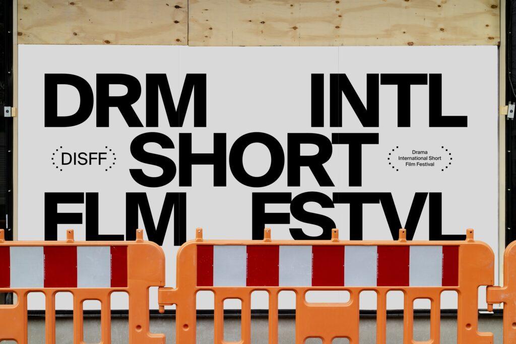 Read more about the article 30 ταινίες μικρού μήκους που θα συμμετάσχουν στο Εθνικό Διαγωνιστικό Πρόγραμμα του 44ου DISFF