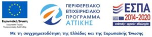 Read more about the article ΠΡΟΣΚΛΗΣΗ ΕΚΔΗΛΩΣΗΣ ΕΝΔΙΑΦΕΡΟΝΤΟΣ